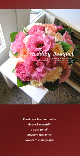wedding.bouquet.jpg